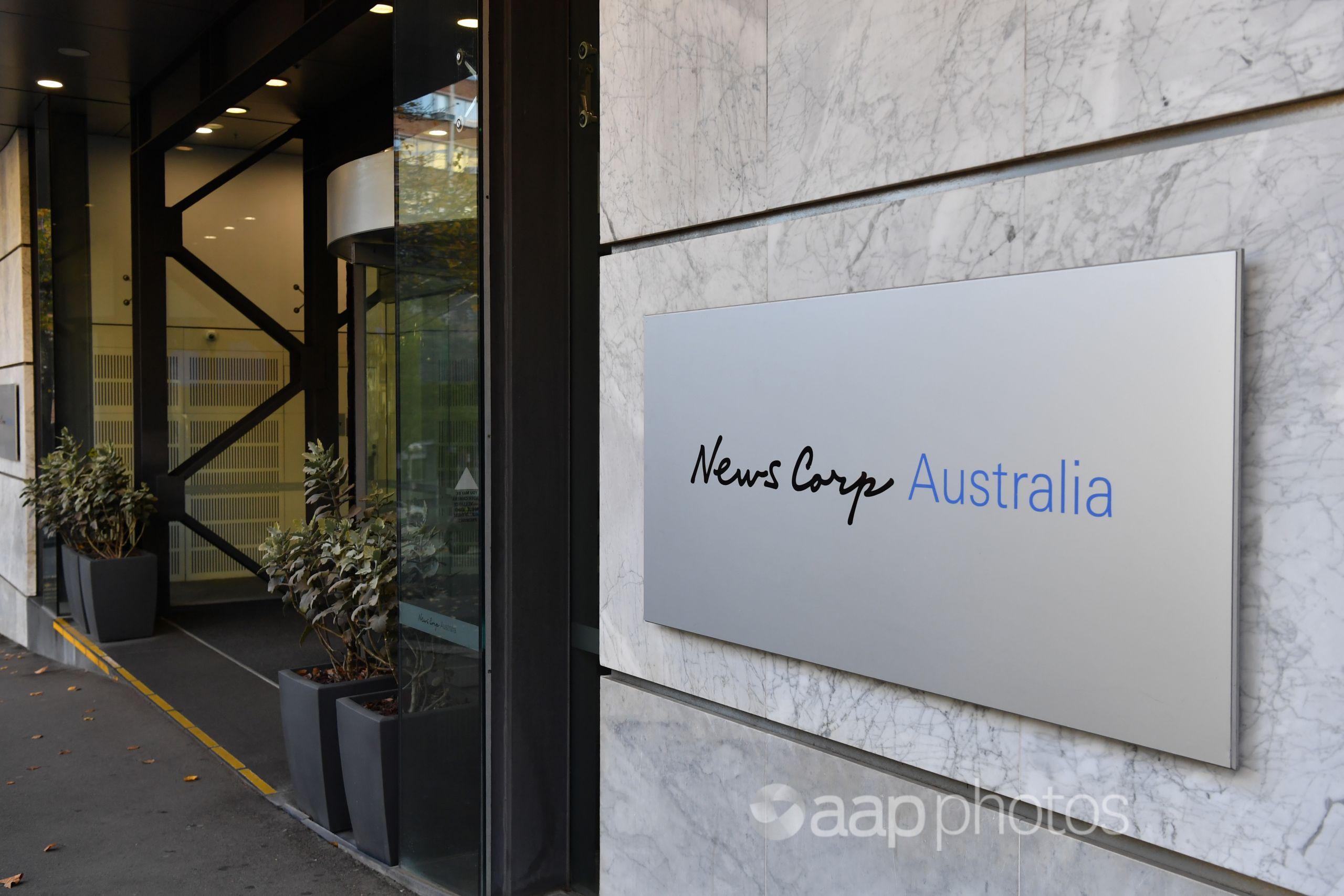 News Corp Australia's Holt Street headquarters in Sydney.