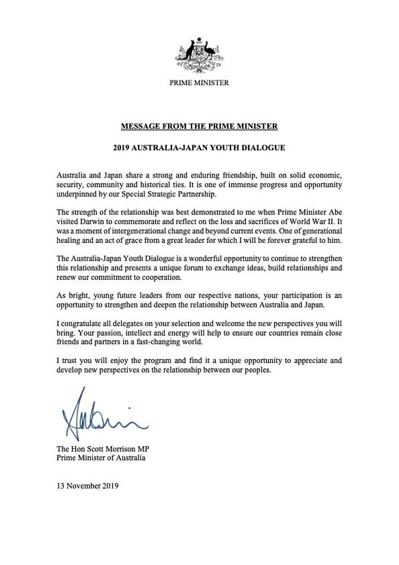 Prime Minister of Australia Scott Morrison's Letter of Support for 2019 AJYD Dialogue