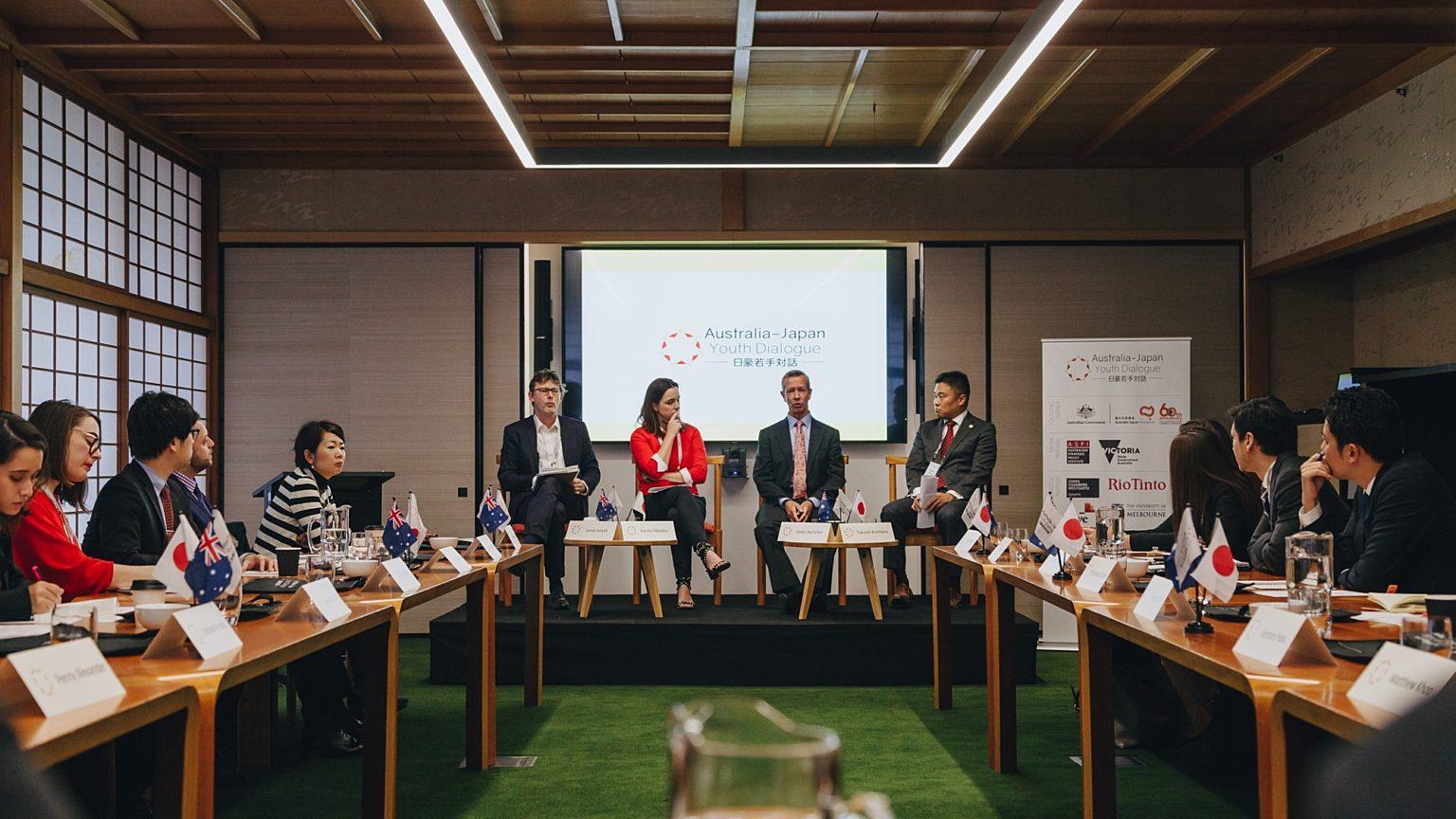 Australia-Japan Youth Dialogue