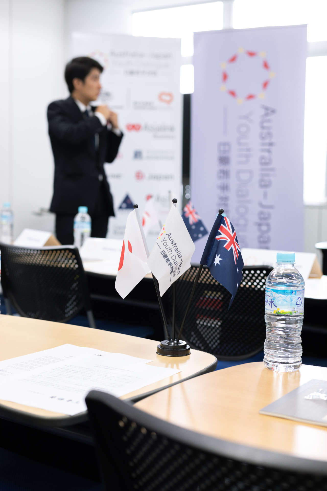 Australia-Japan Youth Dialogue - Japan & Australia Flags