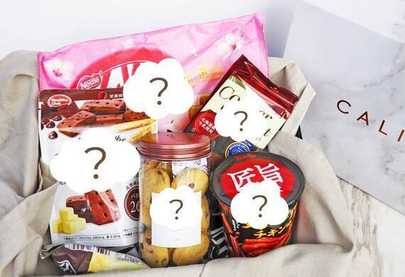 Default show japanese snacks set 02