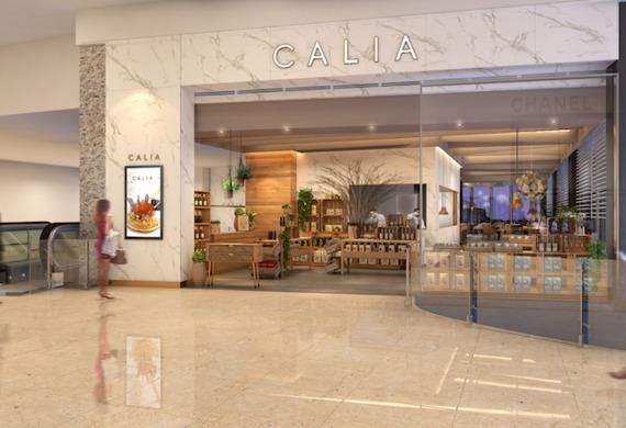 Default calia kl pavilion visual 1 copy 1