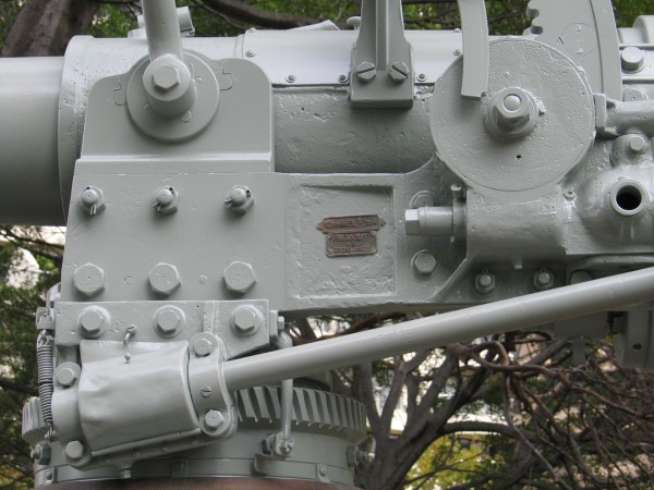 Emden Gun