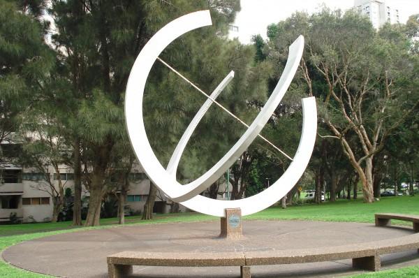 Captain Cook Sundial