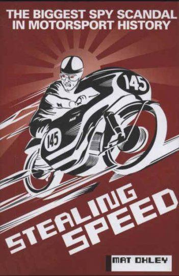 Stealing speed
