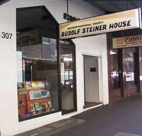 Anthroposophy Society's Rudolf Steiner House in Sussex Street
