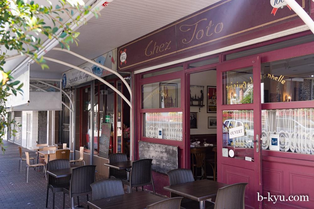 Chez Toto Restaurant