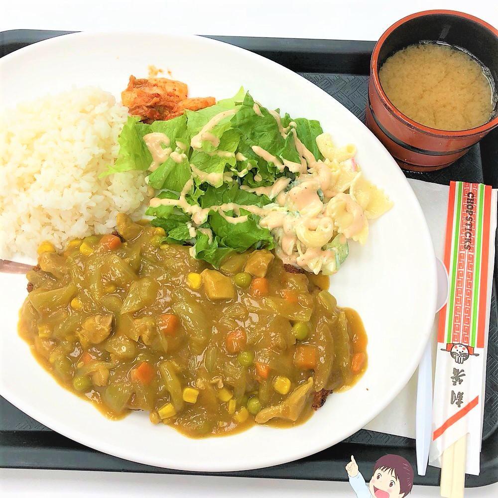 Japanese Restaurant IKKYU