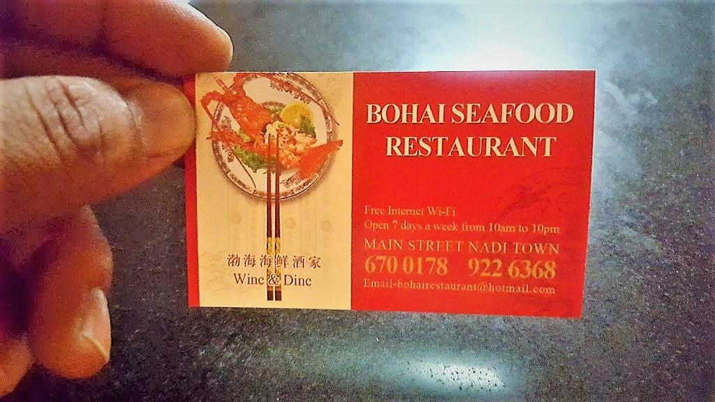 Bo Hai Sea Food Restaurant