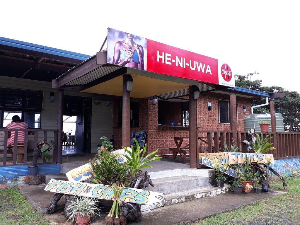 He-ni Uwa Restaurant