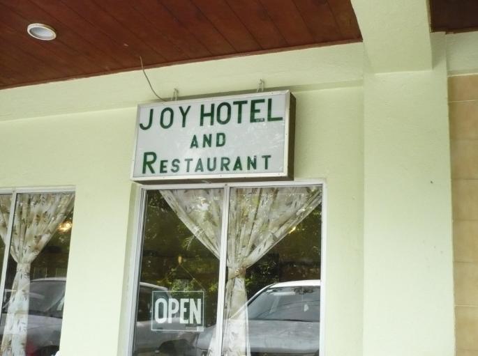 Joy Hotel & Restaurant