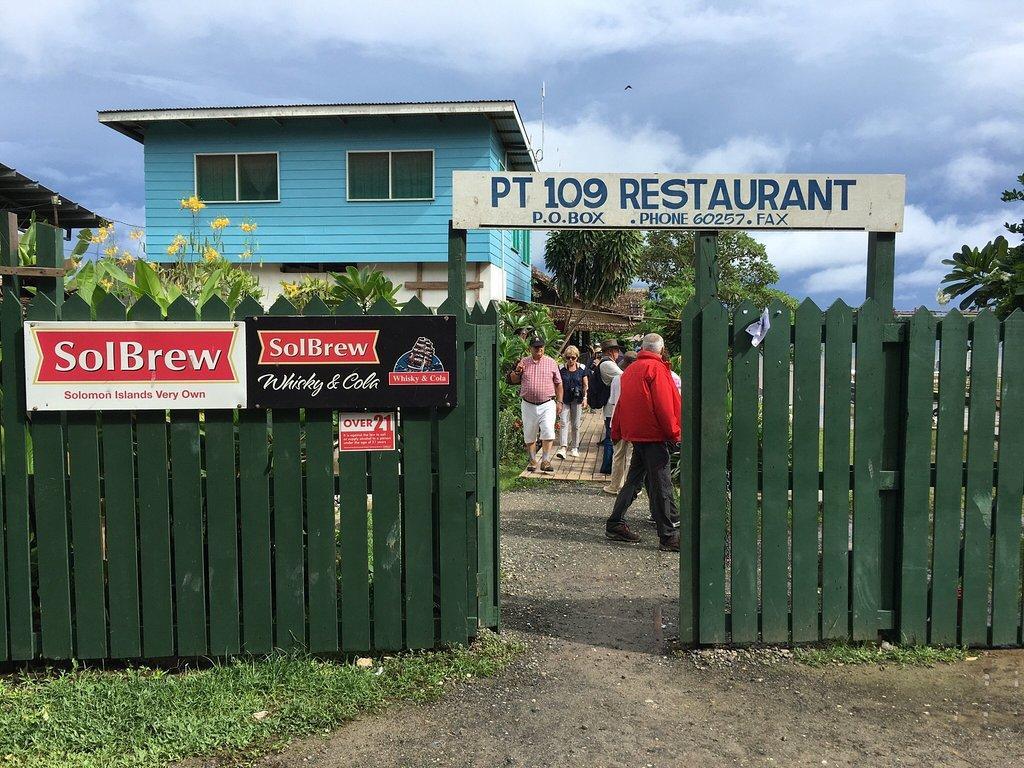 PT 109 Restaurant