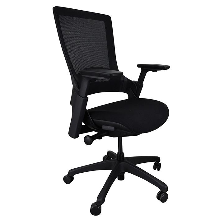 Hiltro Office Chair