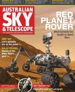 Australian Sky & Telescope Magazine 12 Month Subscription