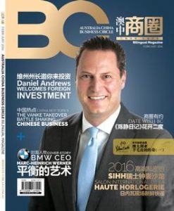 Australia China Business Circle Magazine 12 Month Subscription