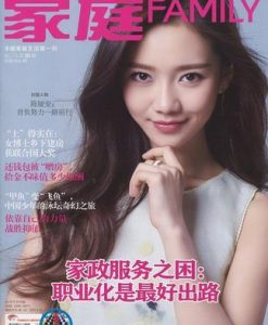 Family (Chinese) Magazine 12 Month Subscription
