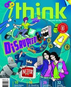 iTHINK (SG) Magazine 12 Month Subscription