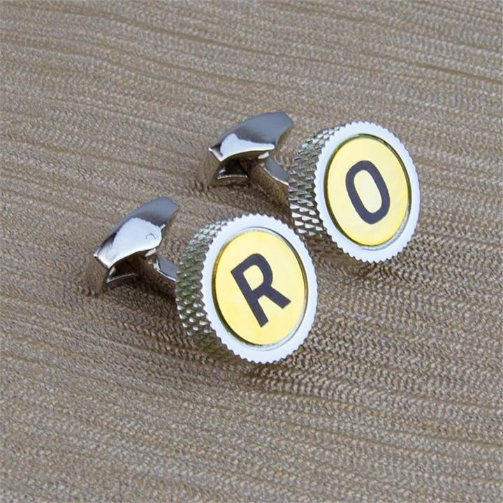 Treaded Personalised Cufflinks