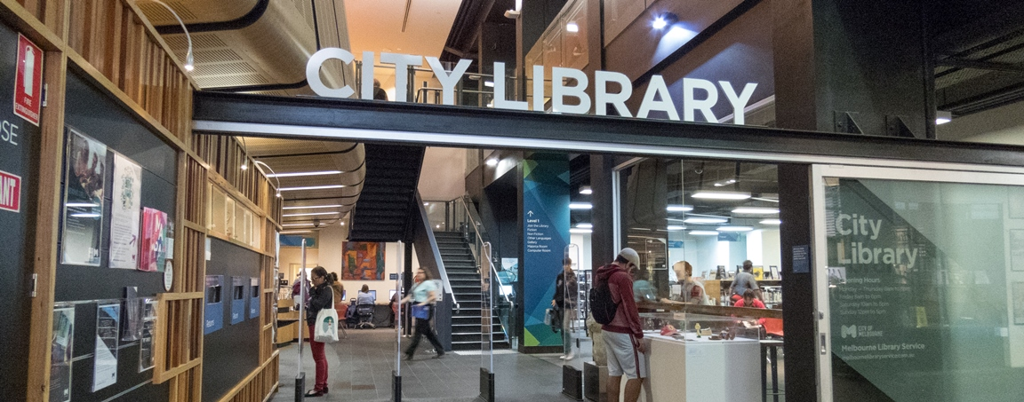 Entrance to Melbourne's City Library