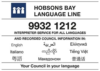 Hobsons Bay Language Line 9932 1212