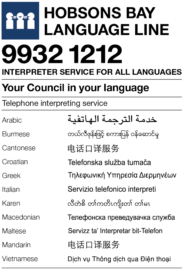 Hobsons Bay Language Line 9932 1212