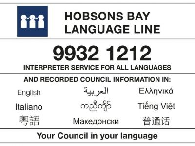 Language Line   Medium