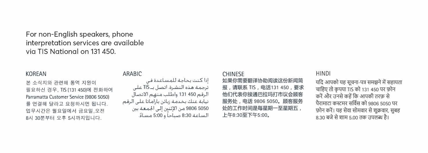 Translation message