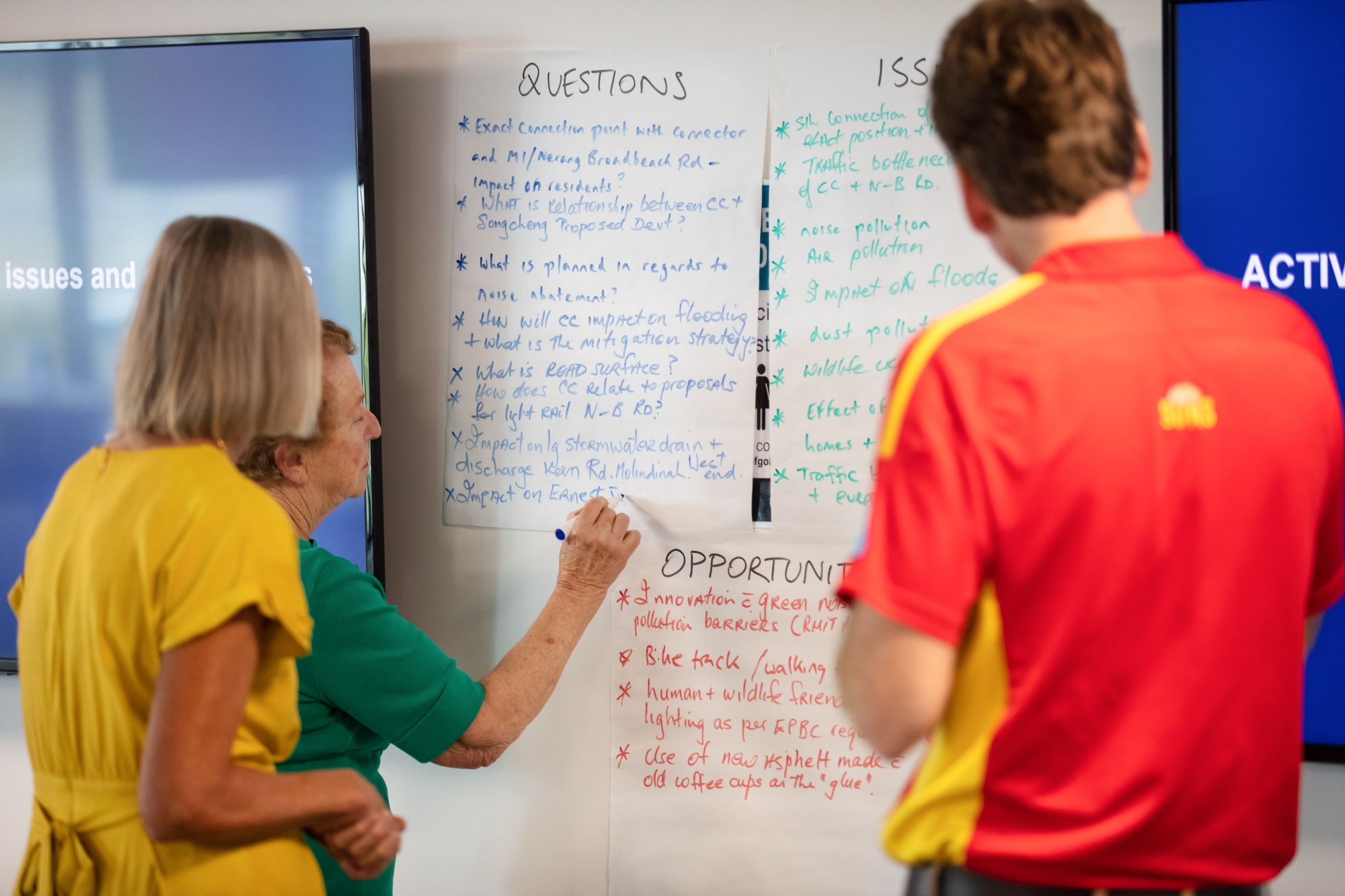Coomera Connector Community Reference Group
