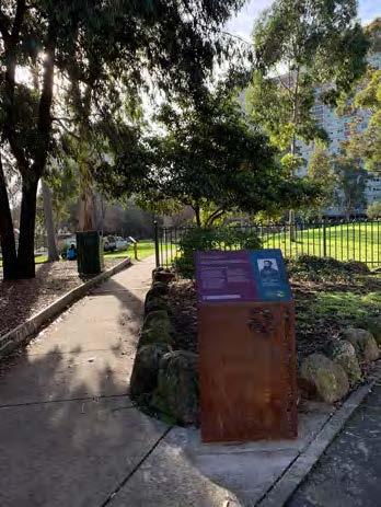 Atherton Gardens entry