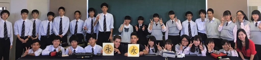 igs-students-high-school-japanese-class