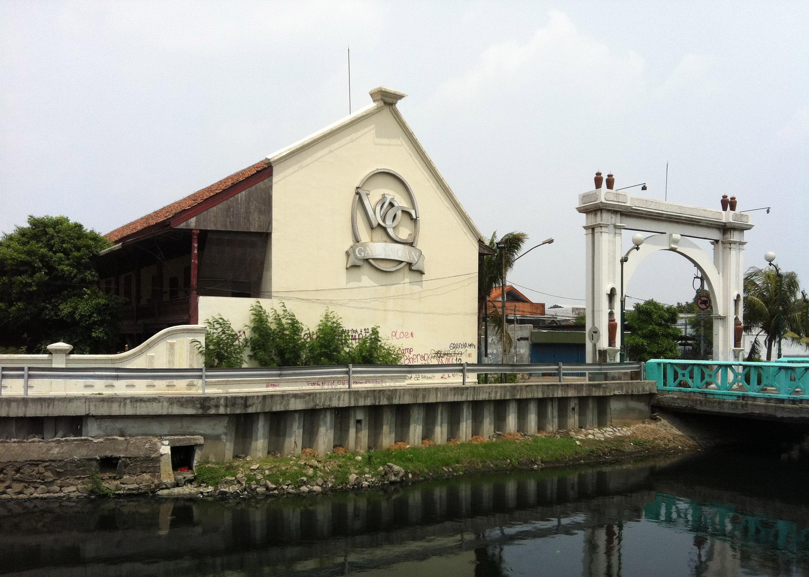 VOC Galangan Restaurant