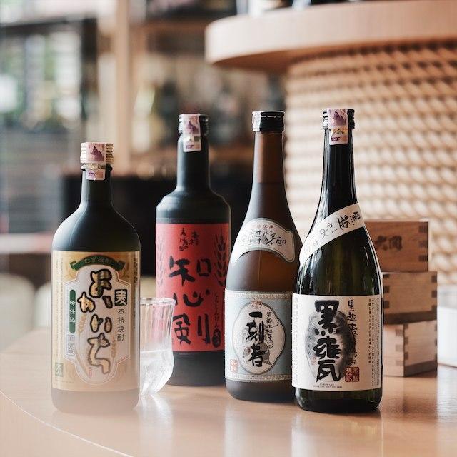 Sake +