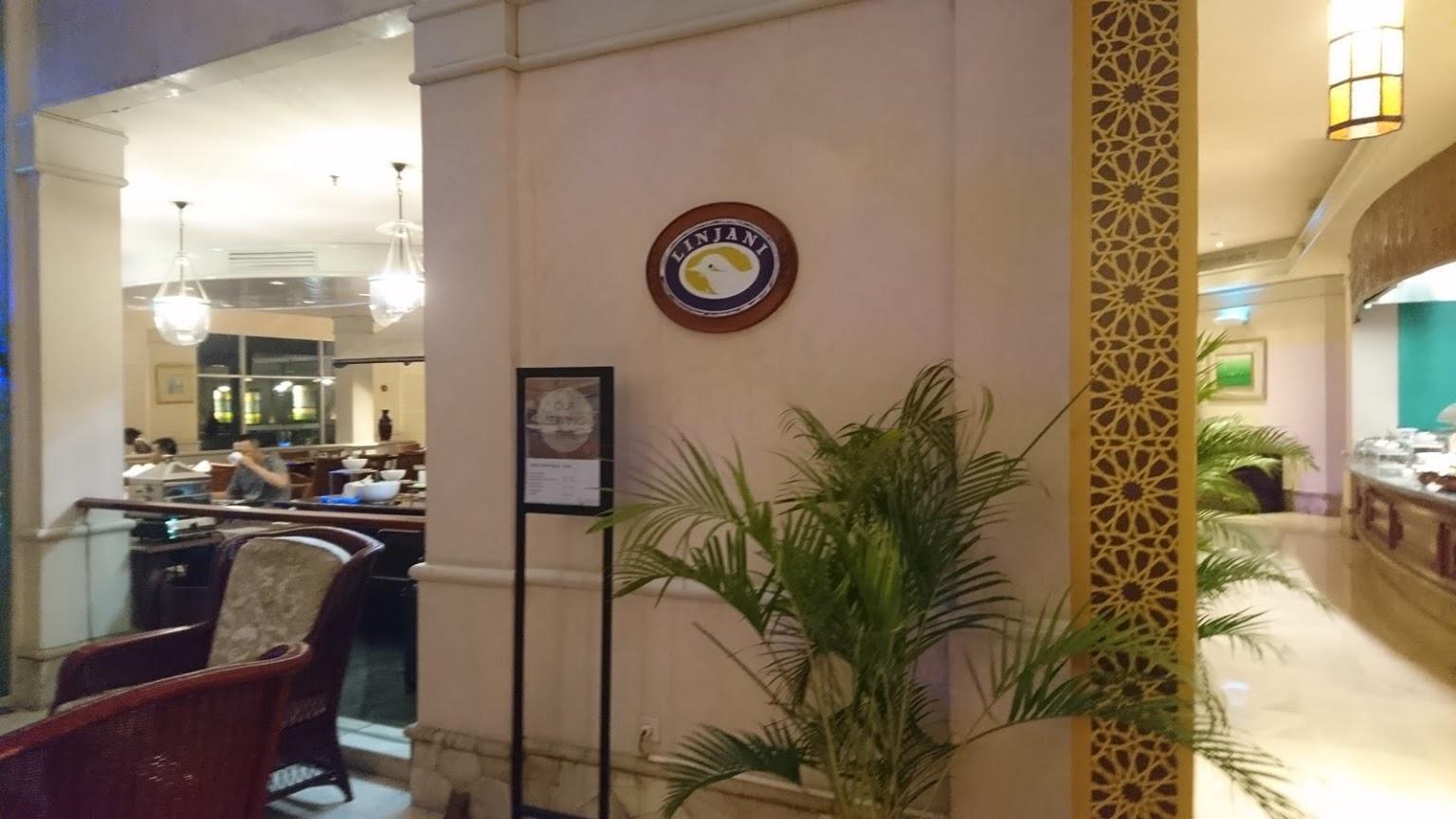 Linjani Restaurant