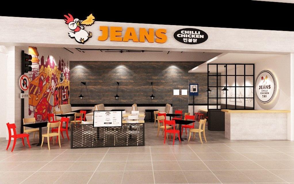Jeans Chilli Chicken