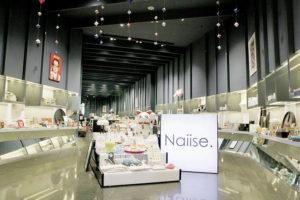 Naiise_Westgate_Store