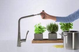 Metris Select Kitchen Mixers