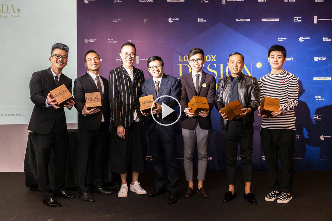 Lookbox Design Awards