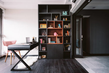 Modern vintage meets grunge in this unconventional home