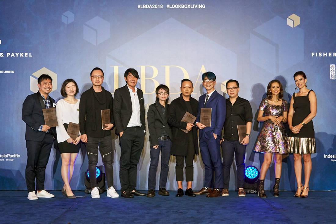 LBDA 2018 Gala Night honourable mentions and judges