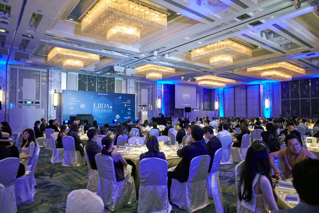 LBDA 2018 Gala Night atmosphere