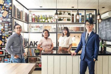 In Profile: akiHAUS Design Studio