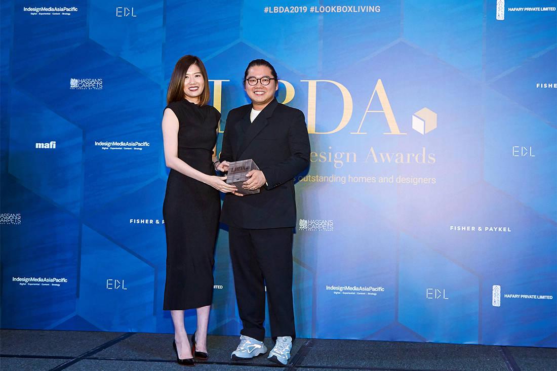 Daphne Lim and Mikael Teh at LBDA 2019 Gala Night