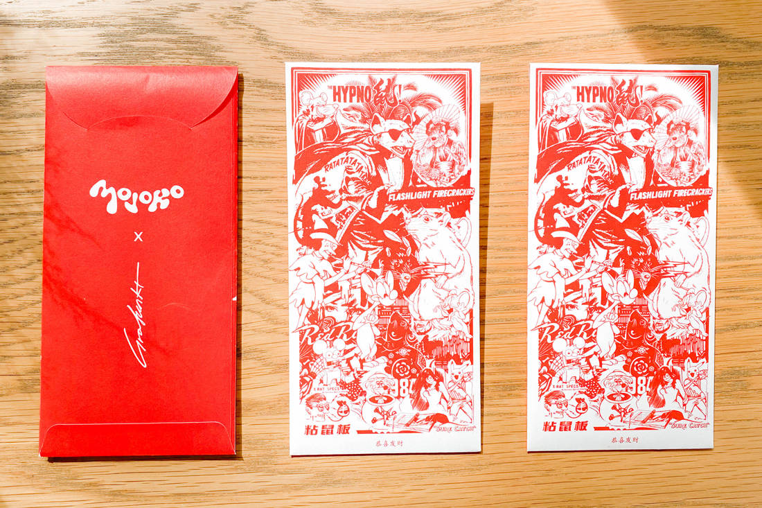 Chinese New Year 2020 red packet - Grafunkt x Mojoko