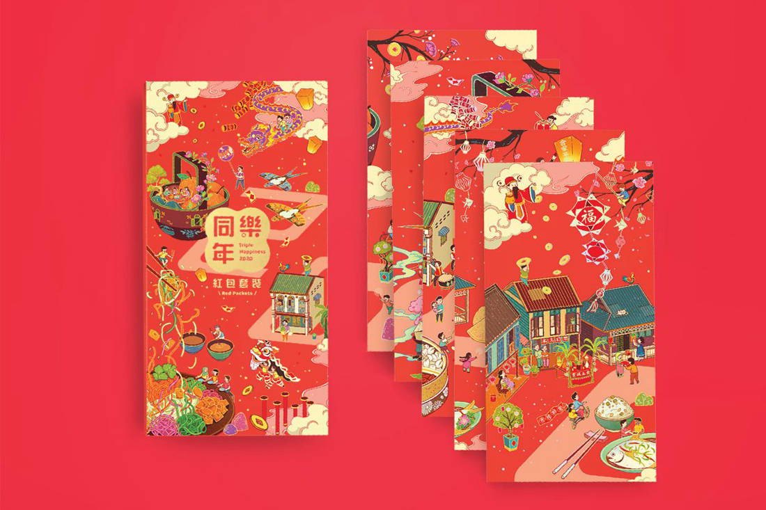 Chinese New Year 2020 red packet - Loka Made