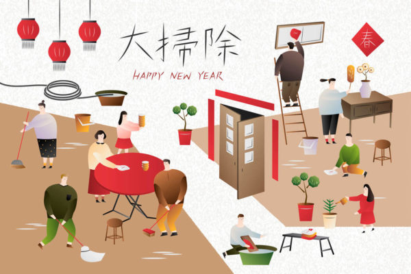 Chinese New Year 2020 spring-cleaning photo by mitdesign from 123rf