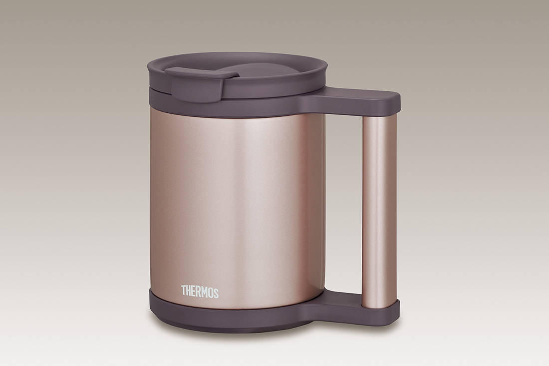 work from home BHG Thermos mug with handle 0.28L_$35