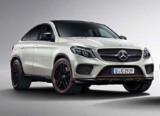 Mercedes-Benz GLE 350 d ORANGEART EDITION Price Australia
