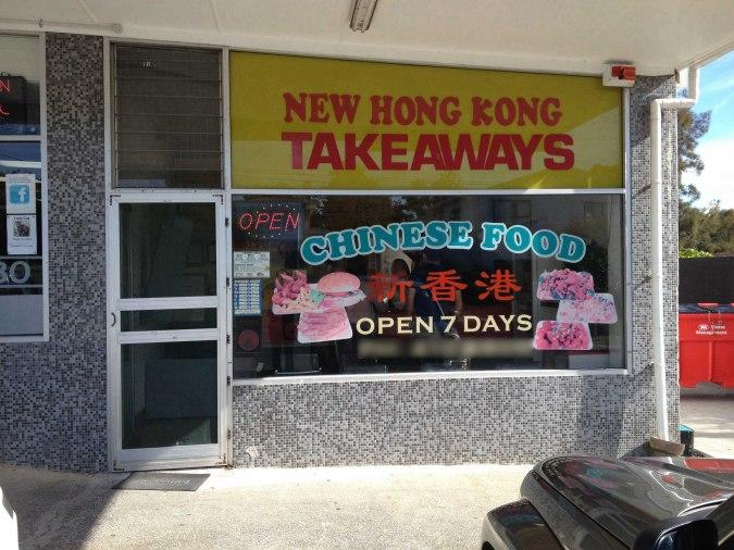Hong Kong Takeaways