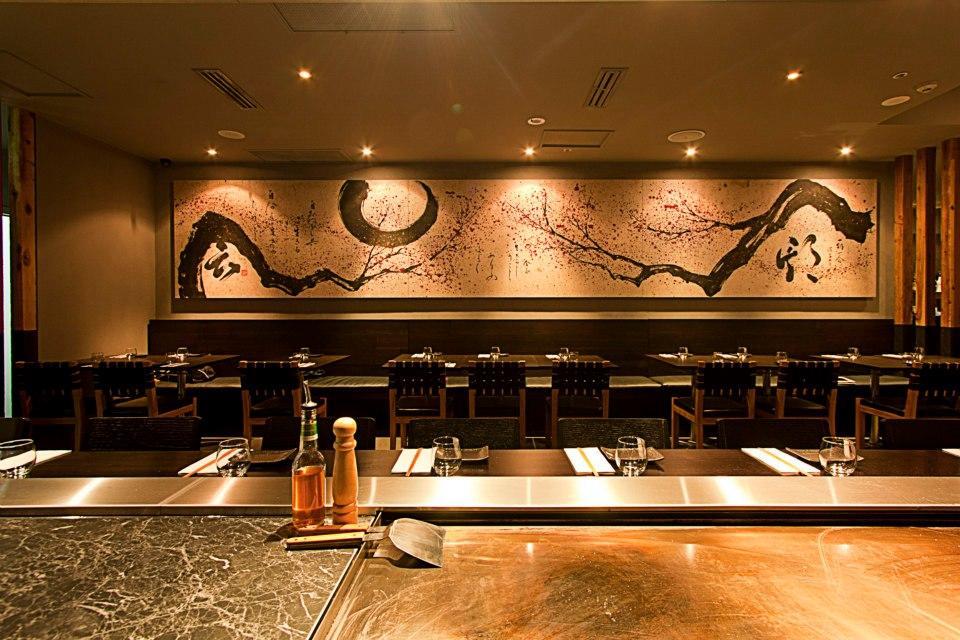 Tonys Teppan Yaki Japanese Restaurant