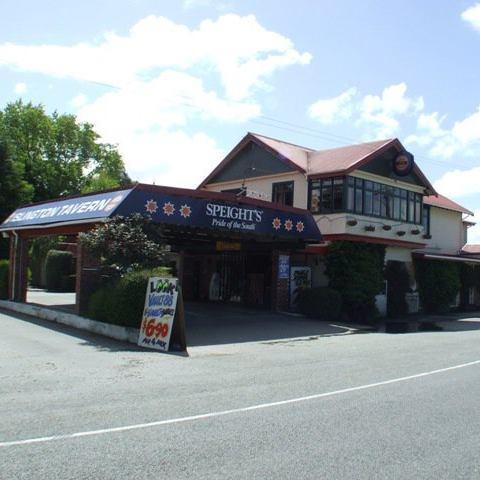 Islington Tavern